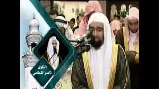 Nasser Al Qatami - Sourate Maryam