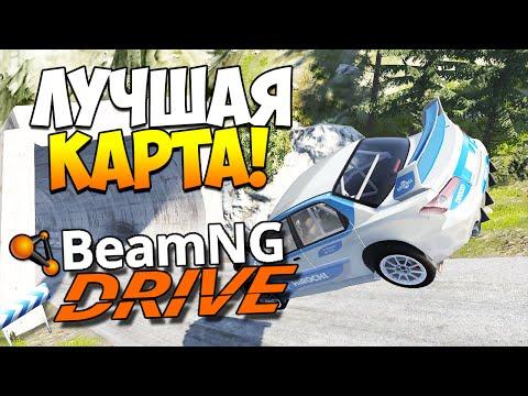 BeamNG.drive | ЛУЧШАЯ КАРТА! С ЧЕРНОЙ ДЫРОЙ!!! (Update 0.5.5)