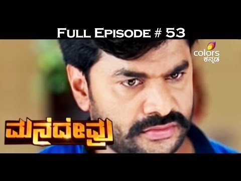 Mane-Devru--18th-April-2016--ಮನೆದೇವ್ರು--Full-Episode