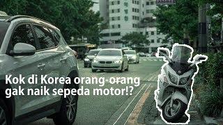 Video 4 ALASAN kenapa orang Korea jarang naik sepeda motor! MP3, 3GP, MP4, WEBM, AVI, FLV Agustus 2019