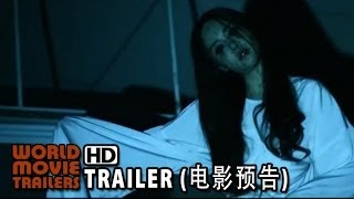 Nonton                              Hungry Ghost Ritual Hk Trailer  2014  Hd Film Subtitle Indonesia Streaming Movie Download