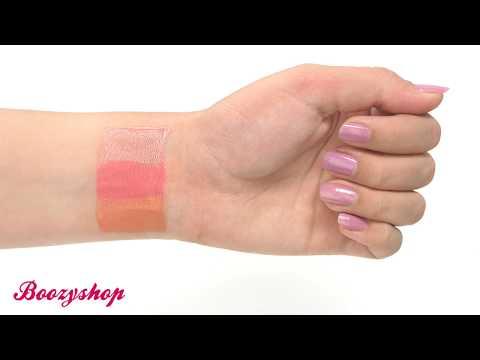 Ofra Cosmetics Ofra Island Time Lip Set