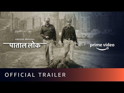 Paatal Lok पाताल लोक  - Official Trailer | Amazon Original | 15th May 2020