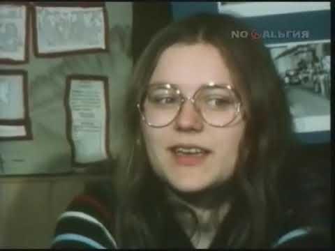Международная панорама (30 июля 1978) (видео)
