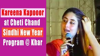Kareena Kapoor invited as chief guest at Cheti Chand Sindhi Program.