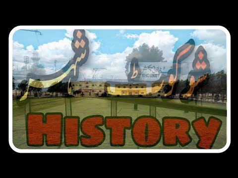 History of Shorkot city|#hamzatech
