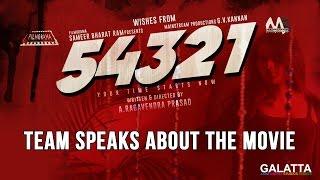54321 Team Speaks About The Movie Kollywood News 29/08/2016 Tamil Cinema Online