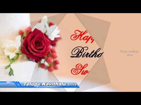 Happy Birthday Wishes For Girlfriend, Birthday Quotes, Birthday GreetingS, Happy Birthday