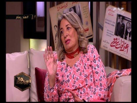 ابنة هند رستم تكشف أسباب اعتزالها المبكر