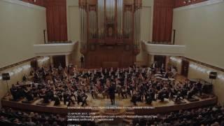 Открытие VII Международного фестиваля «Рахлинские сезоны»