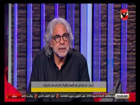 العرب اليوم - شاهد : أحمد ناجي يكشف عن مواصفات حارس منتخب مصر