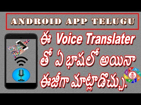 Speak to translate into any language app in android