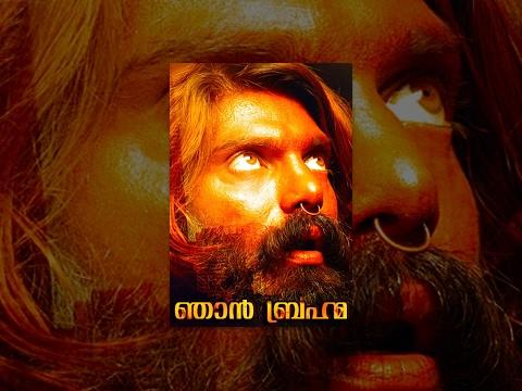 ഞാൻ ബ്രഹ്മ | Full Movie Njan Bhrahma | Dubbed Film | Malayalam