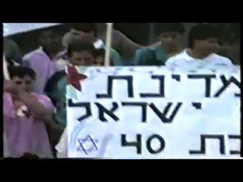 סרטון מתיכון דליה ב1988