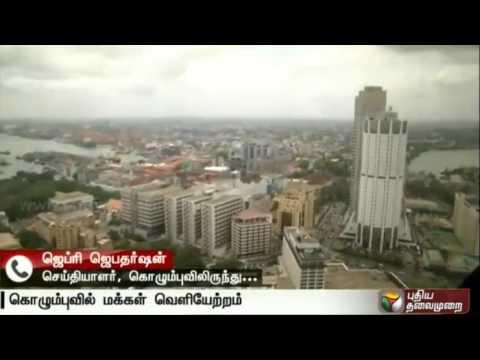 Heavy-rain-in-Sri-Lanka-Casualties-announced
