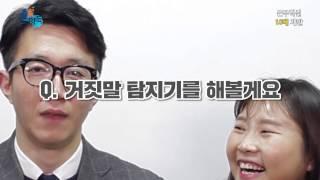 근무혁신 10대 제안 - 해석남녀 직장인 공감 토크쇼 (걸스빌리지)