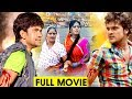 Bhojpuri Full Movie 2017 || Khesari Lal - Nirahuaa || Bhojpuri Full Film