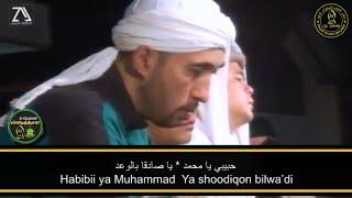 Video Az Zahir Sidnan Nabi & Habibi Ya Muhammad terbaru MP3, 3GP, MP4, WEBM, AVI, FLV Agustus 2018
