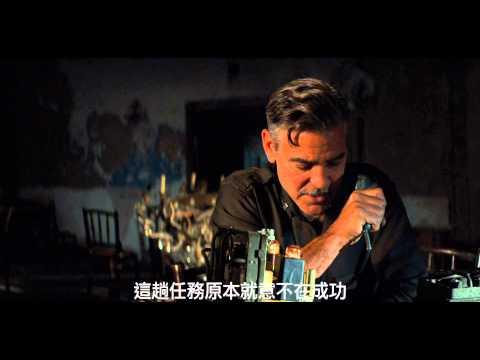 【大尋寶家】電影片段 -- 無線電篇
