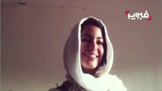 أمينة الشابة التي تعرضت للضرب: المسؤول الأمني وجه لي كلام ساقط.. بهاد اللباس وباغا دافعي على الحجاج