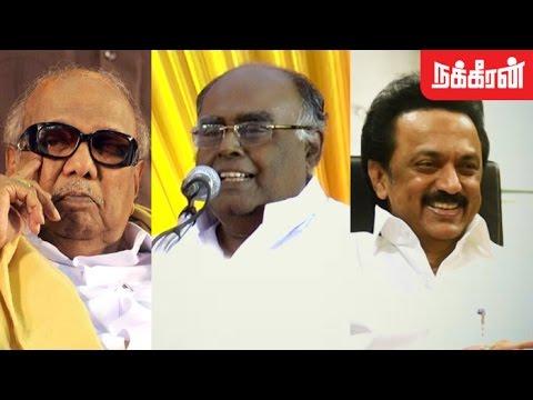ஸ்டாலின்-கையில்-திமுக--When-MK-Stalin-leads-DMK-Pazha-Karuppaiah