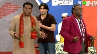 Jun 29, 2016 ... Ik Tera Dawa Khana New Pakistani Stage Drama Trailer Full Comedy Funny nPlay 2016. Starlite Digital Limited. Loading... Unsubscribe from...