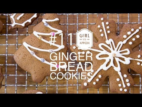 How to make Ginger Bread Cookie GvA#11