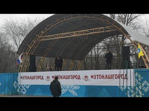 Митинг Пробудившихся жителей Калмыкии.  5 Января 2020