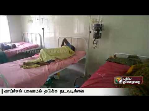 123-persons-affected-due-to-viral-fever-in-Thiruvallur