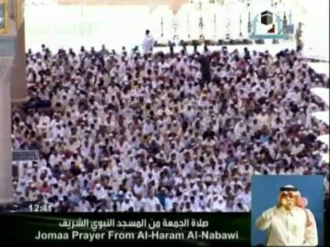 خطبة الجمعة 10 رمضان 1431هـ للبدير – المدينة المنورة