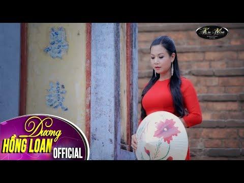 Mưa Chiều Miền Trung | Dương Hồng Loan | Official MV - Thời lượng: 5:06.