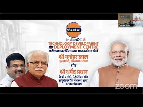 Embedded thumbnail for CM Manohar Lal& Union Min Dharmendra Pradhan laying foundation stone of 2nd R&D campus of Indian Oil