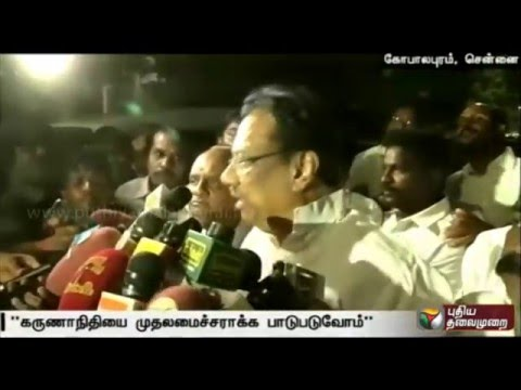 EVKS-Elangovan-about-details-of-41-constituencies-allotted-to-Congress