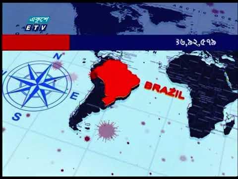 Corona Virus Update || 01 Pm || 26 September 2020 || ETV News