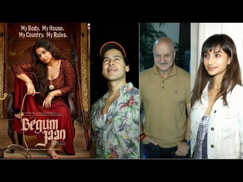 Shraddha Kapoor | Aditya Roy Kapoor | Many Celebrities Attend Special Screening Of Begum Jaan