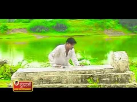 Video Tor Surta La - Bawaal Honge Re - Gofelal Gendle - Chhaya Chandrakar - Chhattisgarhi Song download in MP3, 3GP, MP4, WEBM, AVI, FLV January 2017