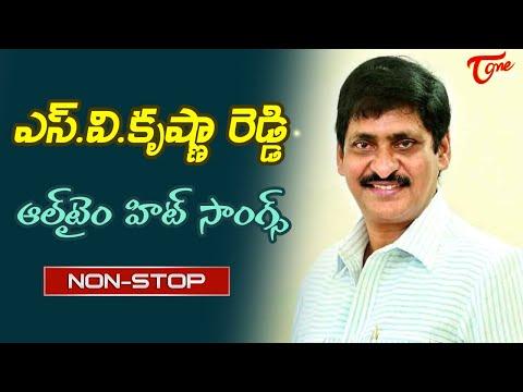 Director S.V.Krishna Reddy Birthday Special | Telugu Super hit Movie Video Songs Jukebox | TeluguOne