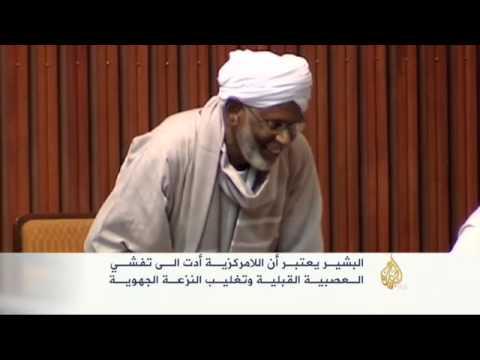 الرئيس السوداني يقترح إجراء تعديلات دستورية