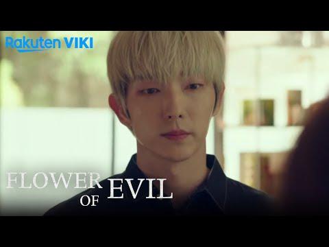 Flower of Evil - EP2 | How They Met | Korean Drama