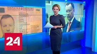 Вороненков открестился от КПРФ и уверяет, что не голосовал за Крым