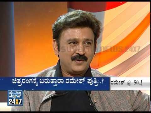 Ramesh Aravind with Suvarna News @ 50 | Part 3