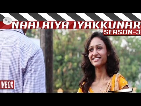 Inbox-Tamil-Short-Film-by-Ashwin-Naalaiya-Iyakkunar-3