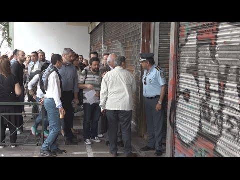 Συγκέντρωση διαμαρτυρίας εργαζομένων της Ηλεκτρονικής Αθηνών.