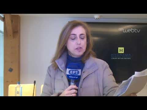 Στη Δράμα ο υπουργός Οικονομικών Ευκλείδης Τσακαλώτος | 22/02/2019 | ΕΡΤ