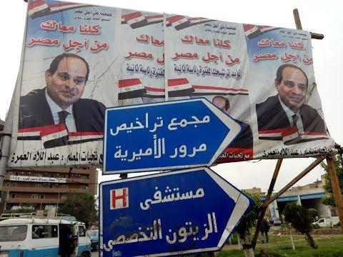 صدى البلد   لافتات الدعاية للمرشح عبدالفتاح السيسي تزين شوارع القاهرة