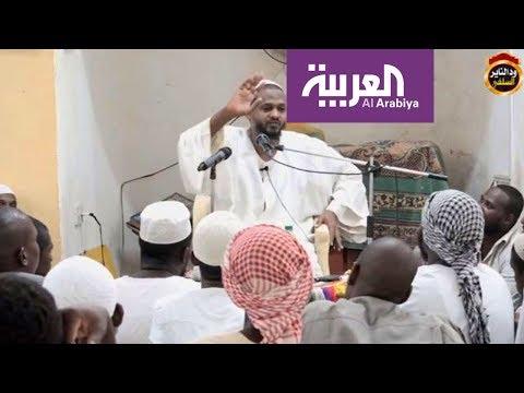 العرب اليوم - شاهد: مزمل فقيري داعية سوداني ينال شهرة في الخليج