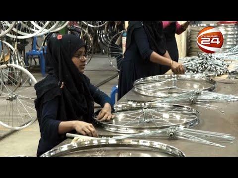 মেইড ইন বাংলাদেশ | Made in Bangladesh | 2 March 2020