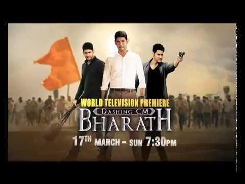 Dashing CM Bharat (Bharat Ane Nenu) Hindi Dubbed Full Tv Telecast Promo