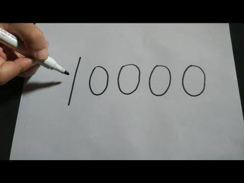 "一筆寫出數字""10000"",誰能做到?(A pen to write the number"