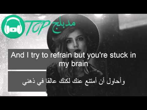 Is There Somewhere - Halsey مترجمة عربى